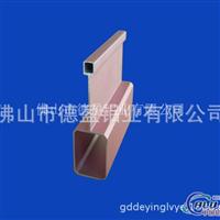 厂家优质生产供应家具铝型材 家具铝合金型材
