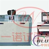 铝箔杯突试验机生产厂家