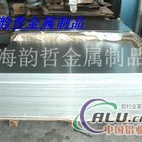 上海韻哲生產ZMgRE2ZnZr鎂板