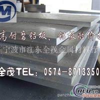2A12高硬度铝合金棒