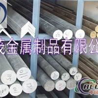 高优质铝合金棒6063高强度铝棒料