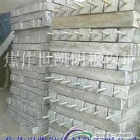 鎂合金犧牲陽極鋁合金犧牲陽極