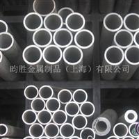 铝管材  6060铝管铝方管   现货