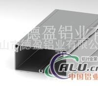厂家供应工业铝型材  工业铝合金型材