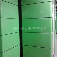 廠家直銷氟碳鋁單板幕墻材料