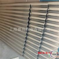 供应水波纹铝板