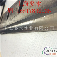 刀片耐磨層堆焊機