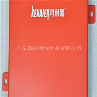 铝单板厂家直销氟碳幕墙铝单板