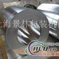 铝卷3米宽幅深筒铝带缠绕包装机