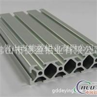 厂家供应工业铝型材 工业铝型材批发