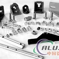 工业铝型材 工业铝型材配件