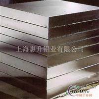 供應中厚鋁板,按客戶尺寸切割
