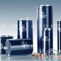 450V30000UF铝电解电容器