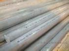 高强度7A03铝板,耐磨铝板7A03