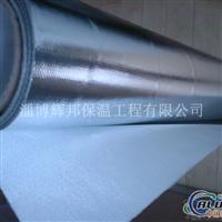 單面覆鋁箔布 設備防水防霧用