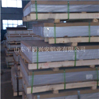 壓花氧化鋁板