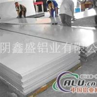 平阴鑫盛供应定尺切割合金铝板