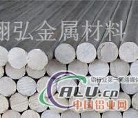 2A11铝棒导热性,2A11铝棒厂家
