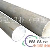 国标7003铝板材质报告,耐磨铝板