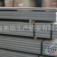 材质7027铝板