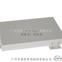 铝单板氟碳喷涂铝单板