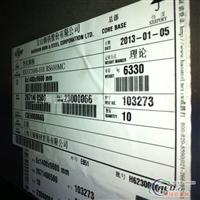 吊臂钢板BS700MCK2