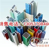 铝型材氧化框架铝型材建筑型材