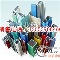 衣柜铝型材铝型材企业铝型材