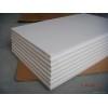 隔热材料陶瓷纤维板隔热板