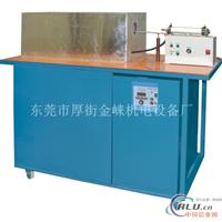 供应金崃厂家中频铝熔炼炉锻造炉