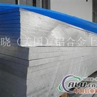 AlZnMgCu0.5铝板硬度