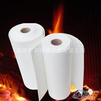 工业电炉电绝缘用高铝陶瓷纤维纸