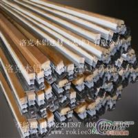 铝木复合型材隔热断桥型材
