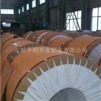 石油石化管道保温铝卷
