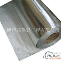 高温设备防水防雪用单面覆铝箔布