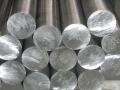 进口7A33铝棒7A33生产,进口铝棒