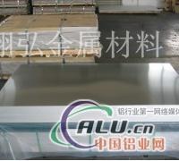AlMg0.7Si铝板棒,高硬度铝板