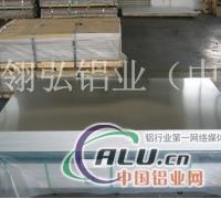 2a12铝板厂家2a12铝棒价格