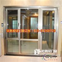 坚美断桥铝门窗工程专项使用门窗型材