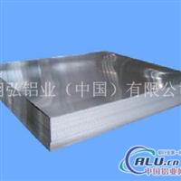 【2017铝棒 】厂家进口铝板