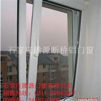断桥铝门窗与铝木复合窗的比较