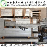 6005铝板(中厚薄)T6铝板