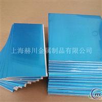 5083铝板厂家+价格