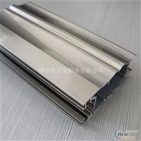 铝门型材_吊趟门型材_电泳铝型材加工