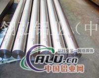 铝合金成批出售LY12铝棒