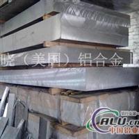 ENAW7020铝板