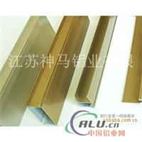 电泳金黄门窗铝型材