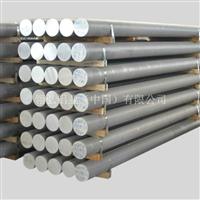 进口铝合金棒材6061T651,硬铝棒