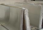 ――中厚――2A50铝板