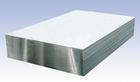 7075T351铝板7075T651铝板铝棒